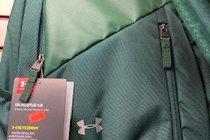 Backpack - UA Hustle 4.0 - Forest Green