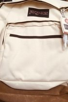 Backpack - Right Pack- Soft Tan - 1900 Cubic Inches